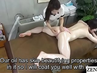 Girth Japanese milf prone oil massage with Subtitles